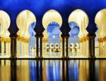 📌Las horas de sol no faltan en Abu Dabi publicado en Un Lugar en el Mundo ✈ 1.700