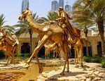 📌El otro Dubai: una ciudad diferente que inspira y sorprende published in Un Lugar en el Mundo ✈ 1.700