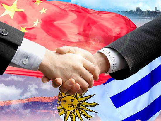Uruguay avanza hacia un TLC con China - Economía y ne... en Taringa!